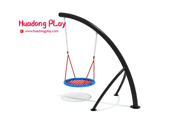 Nest Swing Seat Toddler Swing Set Arch Kids Outdoor Playset Metal
